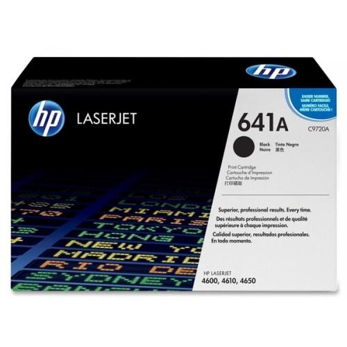 Картридж HP C9720A, оригинальный в тех. упаковке