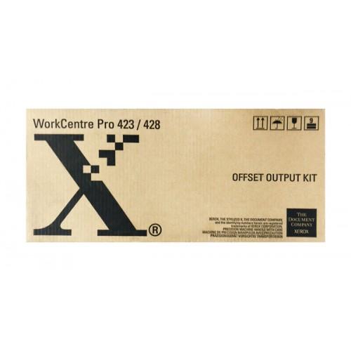 Комплект подборки Xerox 097S02854, оригинальный