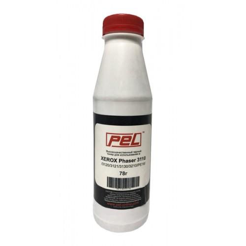 Тонер Pel Xerox Phaser 3110/3120/WC PE16 (013R00625), совместимый