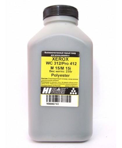 Тонер Hi-Black Xerox WC 312/Pro412/M15/M15i (106R00586, 106R00663, SCX-5312D6), совместимый