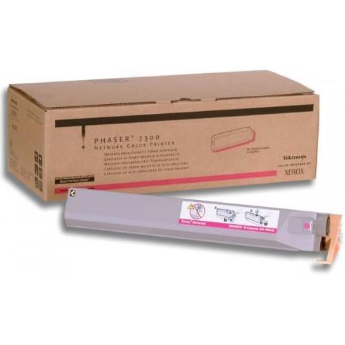 Картридж Xerox 016197800, оригинальный в тех. упаковке