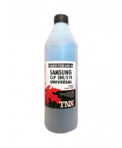 Тонер Tonex Samsung CLP-500/510 (CLP-500D5C/CLP-510D5C) 220g, совместимый