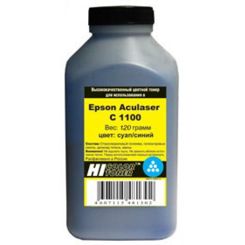 Тонер Hi-Color Epson AcuLaser C1100/CX11N (C13S050189/C13S050193) 120g, совместимый