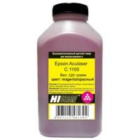 Тонер Hi-Color Epson AcuLaser C1100/CX11N (C13S050188/C13S050192) 120g, совместимый