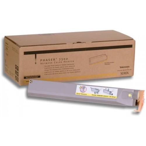 Картридж Xerox 016197900, оригинальный в тех. упаковке