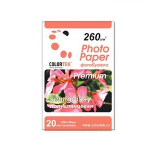Бумага Colortek photo 10*15, 260г/м2 (20л), полуглянцевая