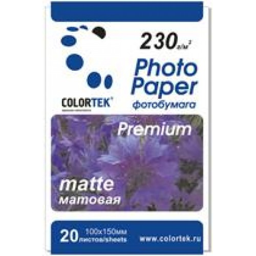 Бумага Colortek photo 10*15, 230г/м2 (20л), матовая