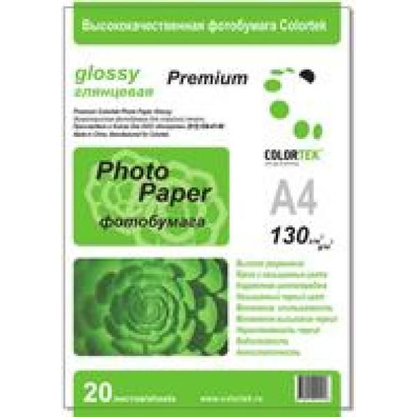 Бумага Colortek photo А4, 130г/м2 (20л), глянцевая