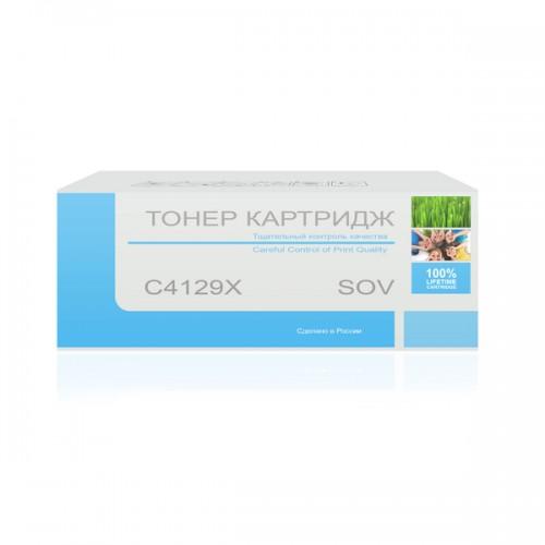 Картридж Sov C4129X, совместимый в тех. упаковке