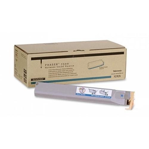 Картридж Xerox 016198000, оригинальный в тех. упаковке