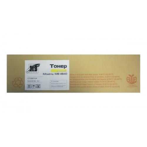 Тонер MB Toner Type 306 Yellow, совместимый