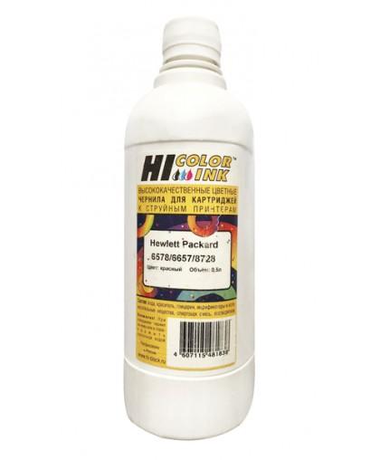 Чернила Hi-Color HP 6578/6657/8728 Magenta, совместимый