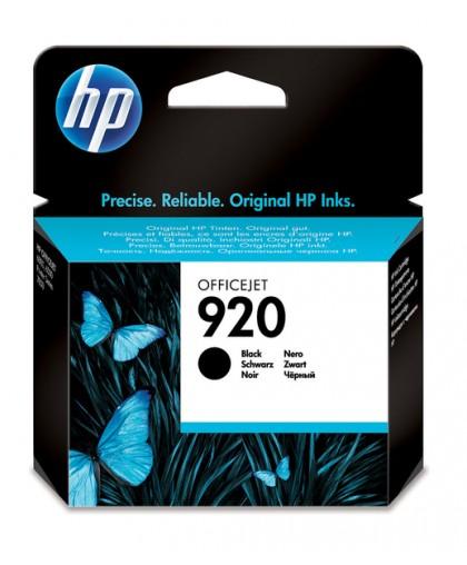 Картридж HP CD971AE, оригинальный